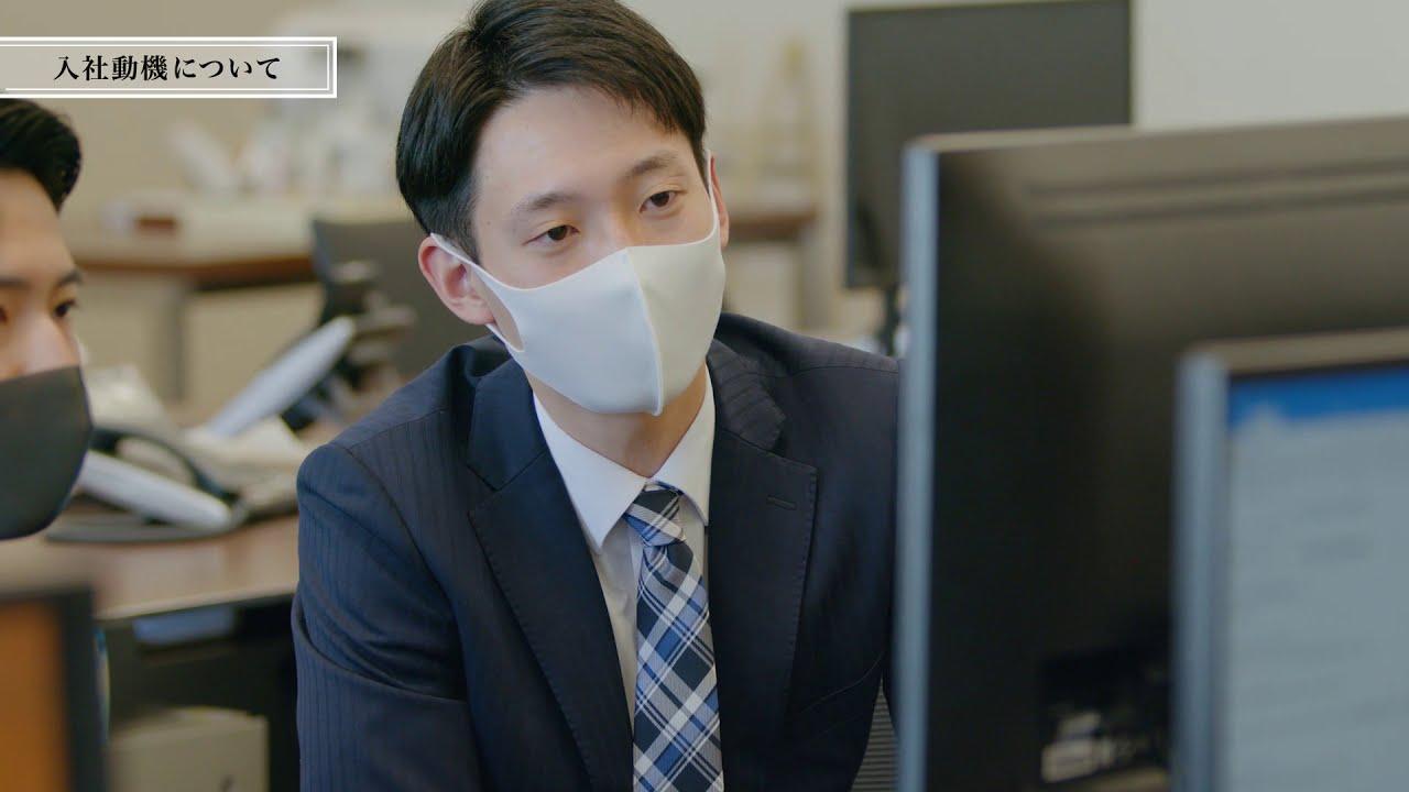 日本商業開発 2022新卒採用 新入社員(2020.4.1入社)動画