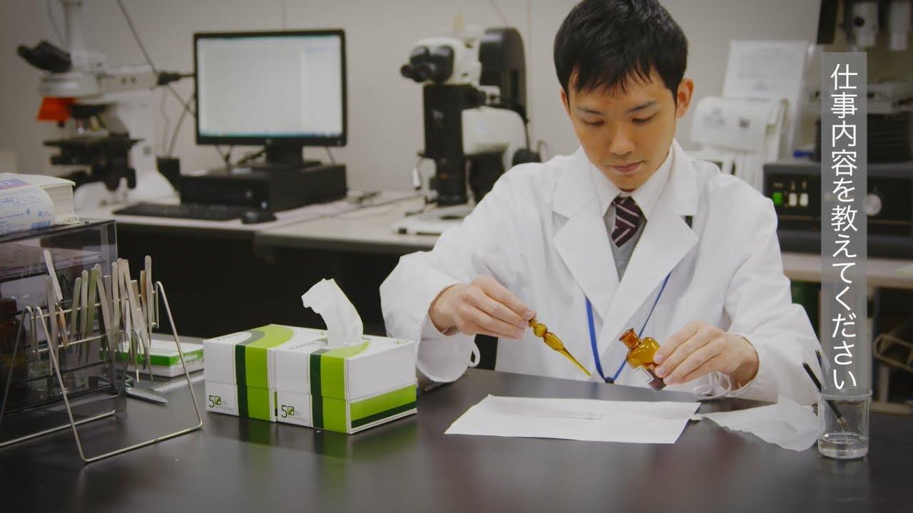 職種紹介「化学」-愛媛県職員採用動画「E顔に、なろう。」