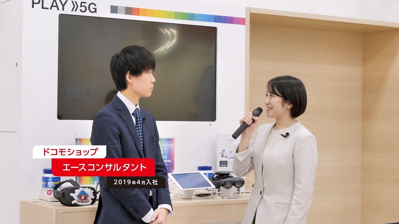 【アイ・ティー・エックス株式会社】採用動画 社員インタビュー
