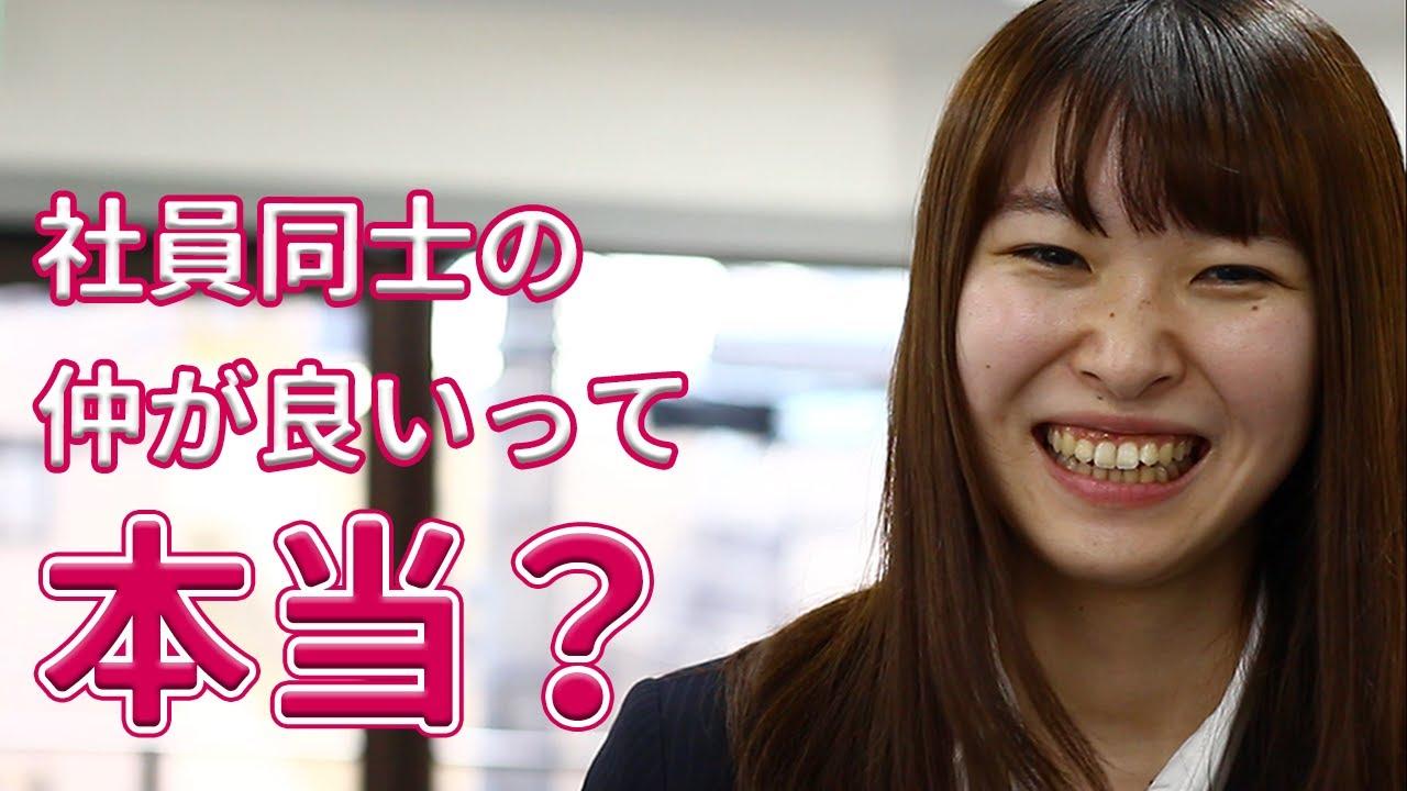 【 ロジックスサービス 】社員インタビュー vol.6【 採用動画 】