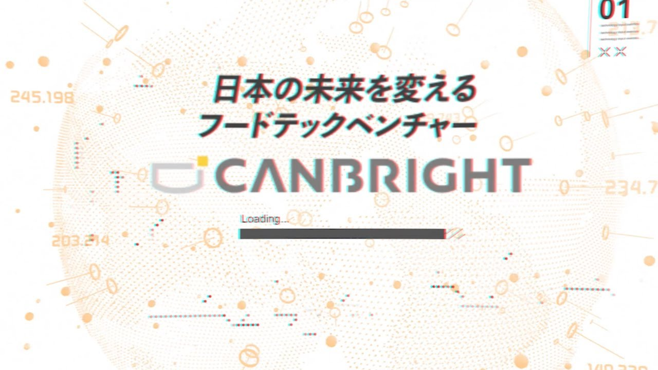 株式会社カンブライト 採用動画②