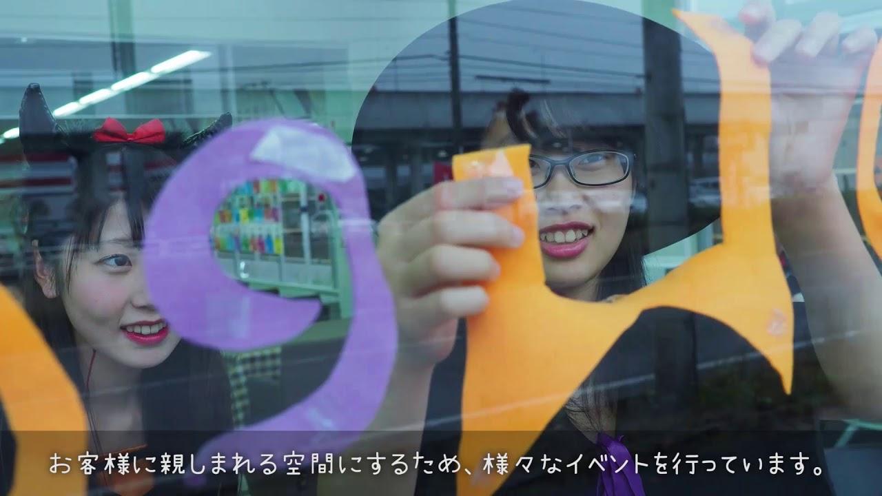 【十勝三菱】採用動画