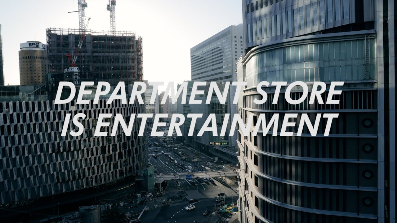 「DEPARTMENT STORE IS ENTERTAINMENT」 百貨店の採用動画 - Recruit Movie 2020 –