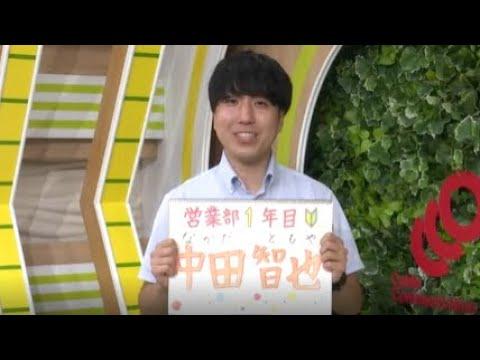 【採用動画】入社1年目~営業部営業一課~