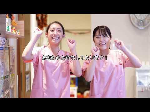 【採用動画】おおた歯科こども歯科 守山市の歯医者