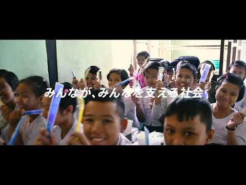 【日本財団 採用動画】世界が、あなたの登場を待っている。