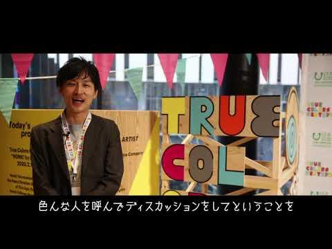 【日本財団 採用動画 ダイジェスト版】世界が、あなたの登場を待っている。
