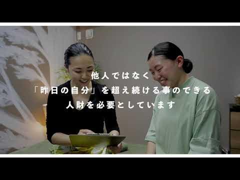社員メッセージ 光井JAPAN採用動画1