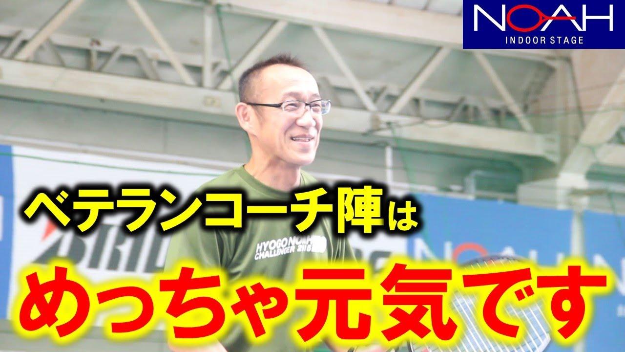 【テニス就活ノア】採用動画/ノアインドアステージの仕事/ベテランコーチ職編