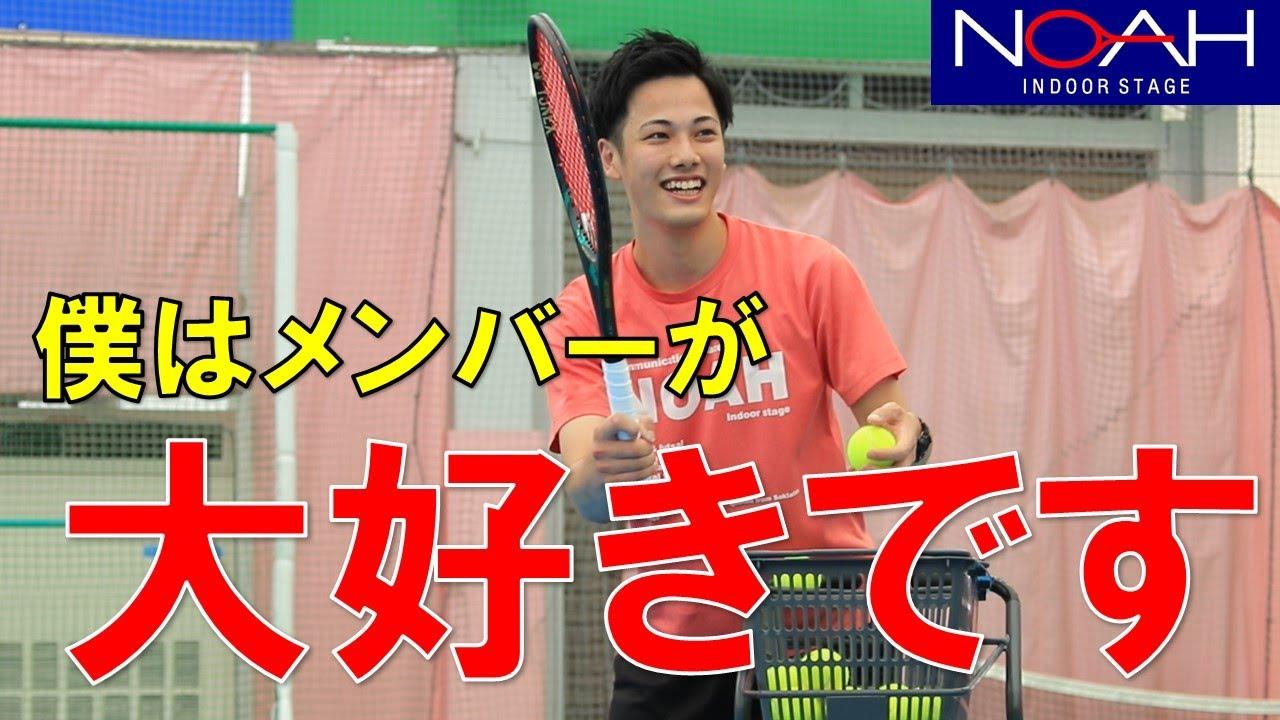 【テニス就活ノア】採用動画/ノアインドアステージの仕事/コーチ職編