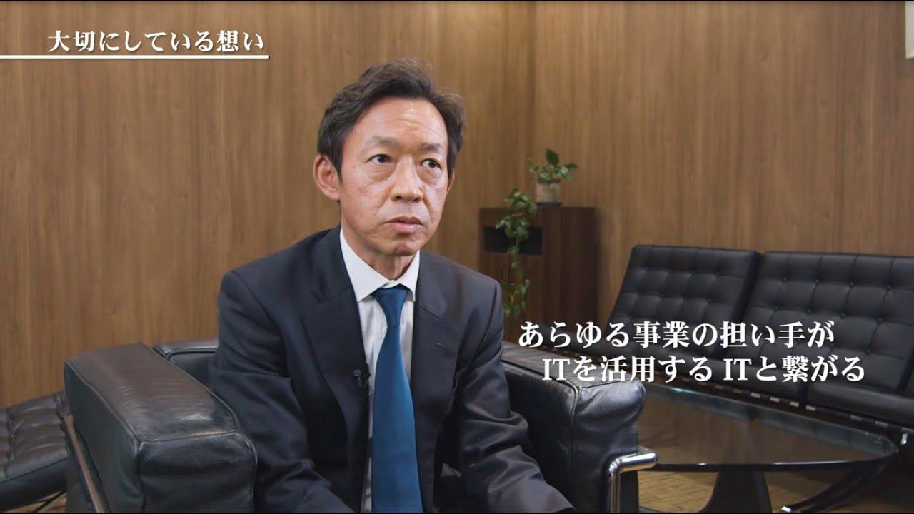 【採用動画】社長インタビュー動画 株式会社トレードワークス様(LOCUS制作実績)