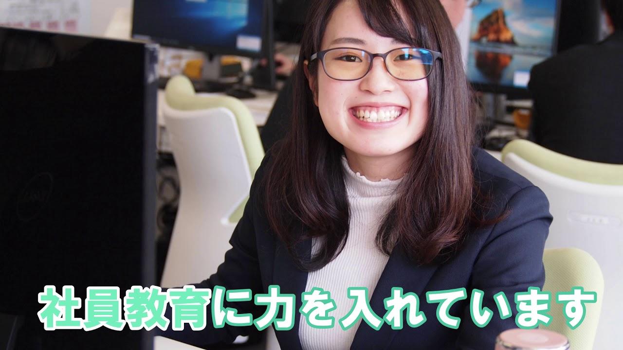 【ロジックスサービス】 新卒採用向け 会社説明会 プロモーション【採用動画】