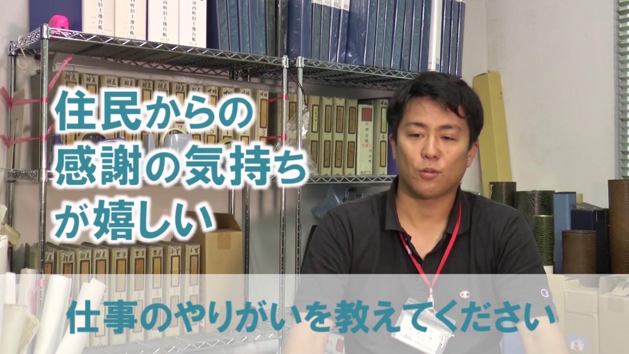 【鳥羽市職員採用動画】Vol,2技術職(土木)