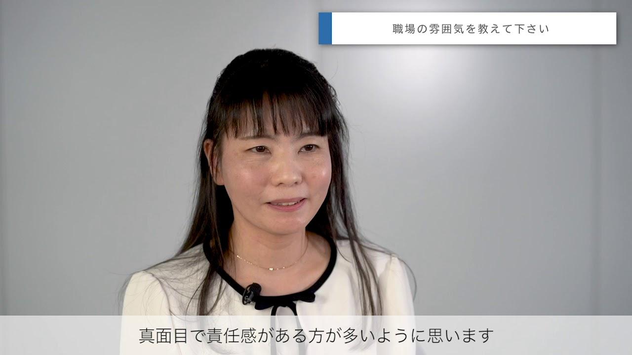 【採用動画】消費生活相談員仕事紹介動画 消費者庁様(LOCUS制作実績)