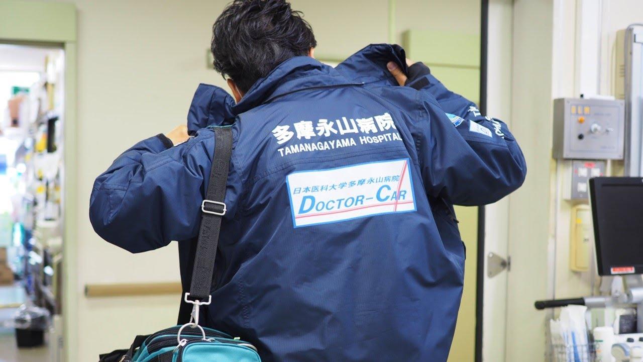 【採用動画】日本医科大学多摩永山病院