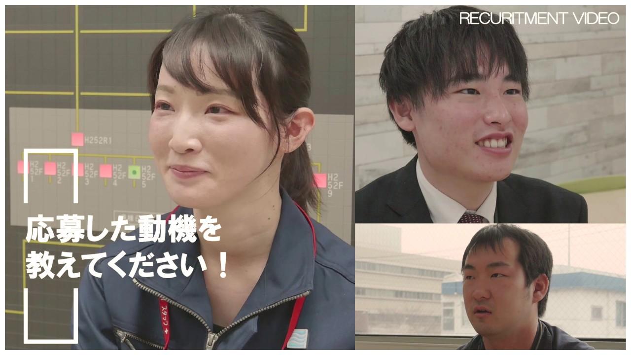 日本空調システム㈱ 採用動画