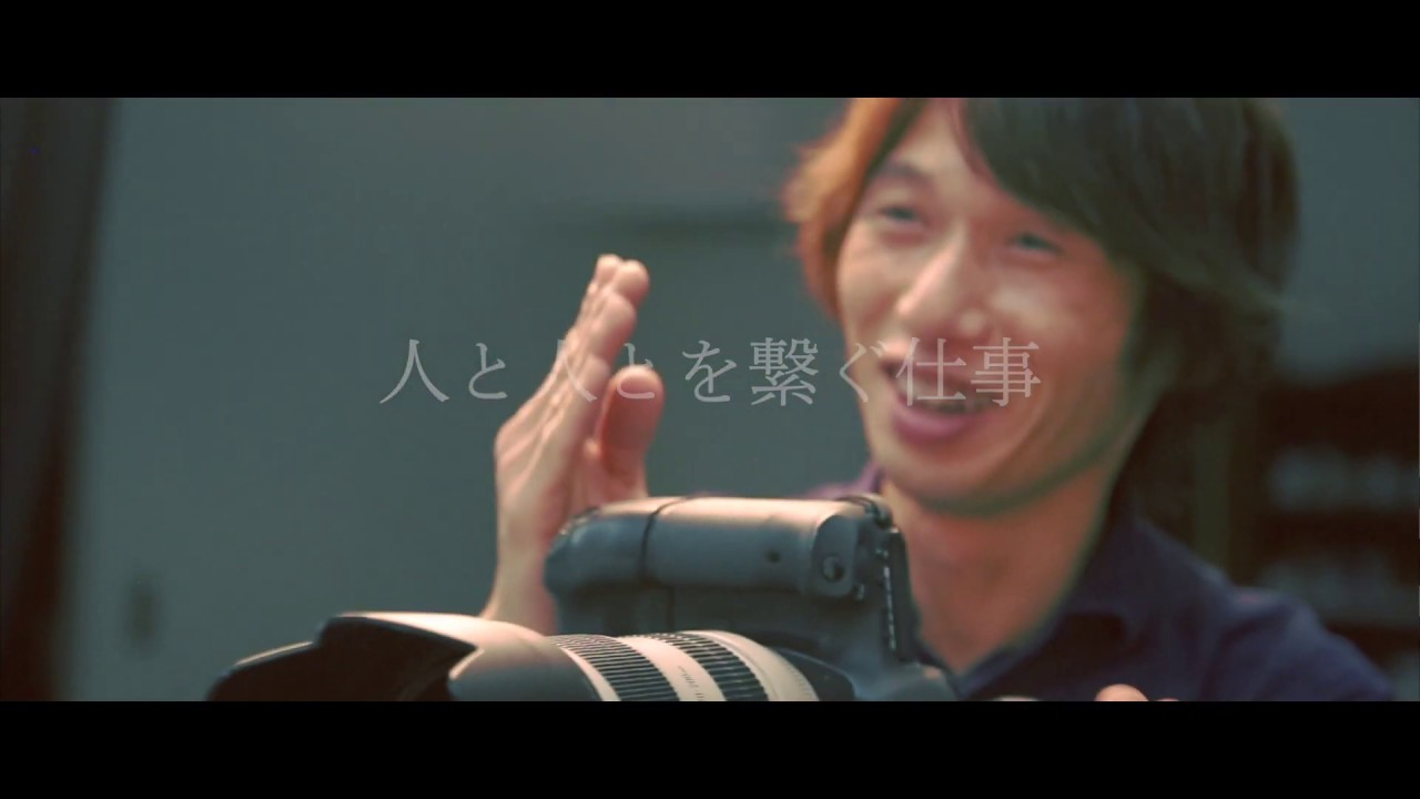 昭和堂 採用動画 2020