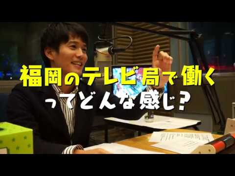 RKB採用動画 「エリア大好き 編」