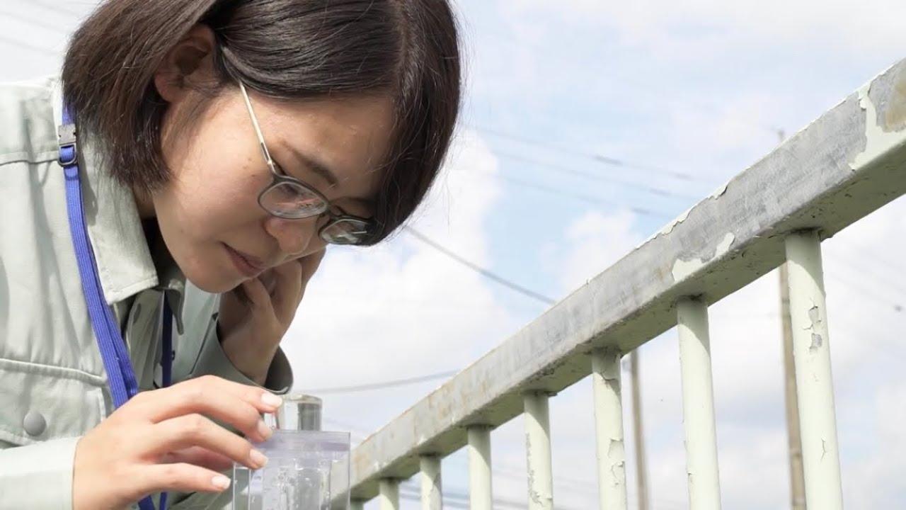 福岡県職員採用動画~仕事紹介・化学