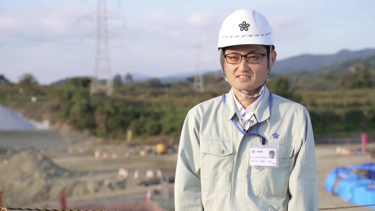 福岡県職員採用動画~仕事紹介・農業土木