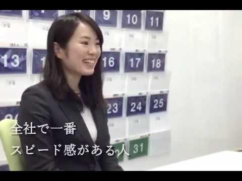 【 ロジックスサービス 】 社員インタビュー vol.2 【 採用動画 】