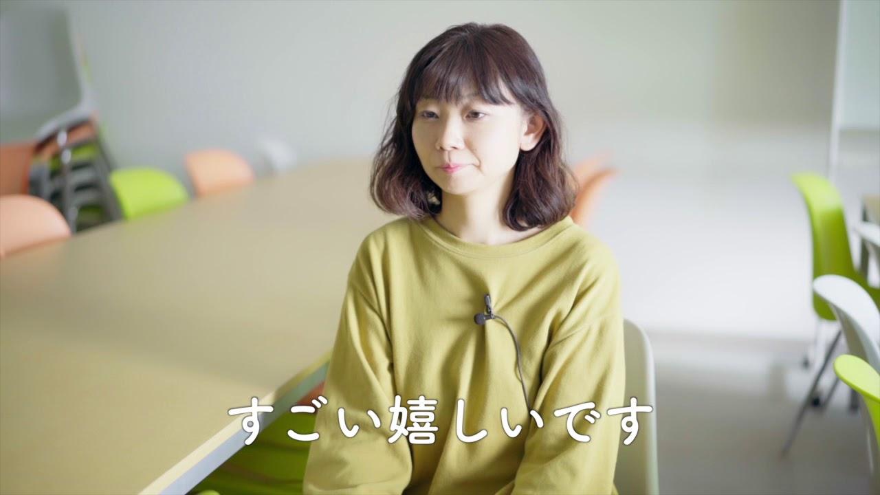 お直しコンシェルジュ ビック・ママ【採用動画】テクニカルスタッフ編