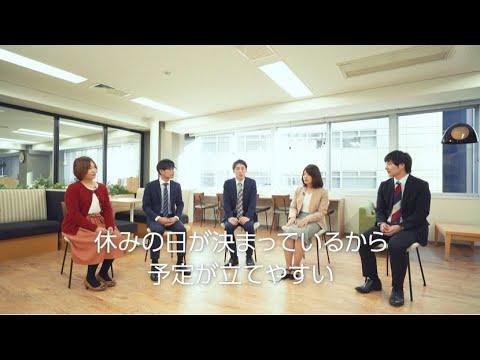 【採用】KDDIエボルバ様 新卒採用 座談会映像(ITS職ver)