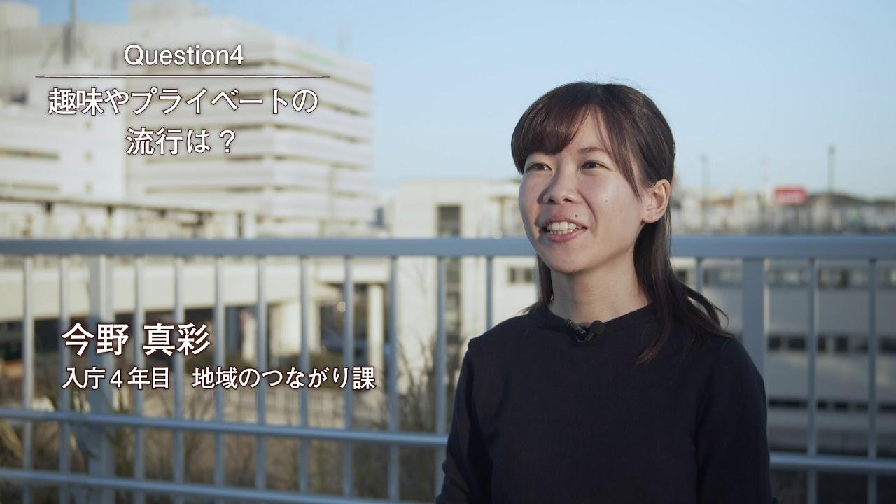 2021鎌倉市職員採用プロモーション動画