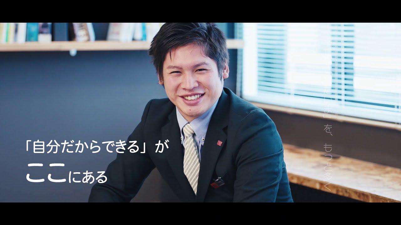 森住建 新卒採用動画ショートver.