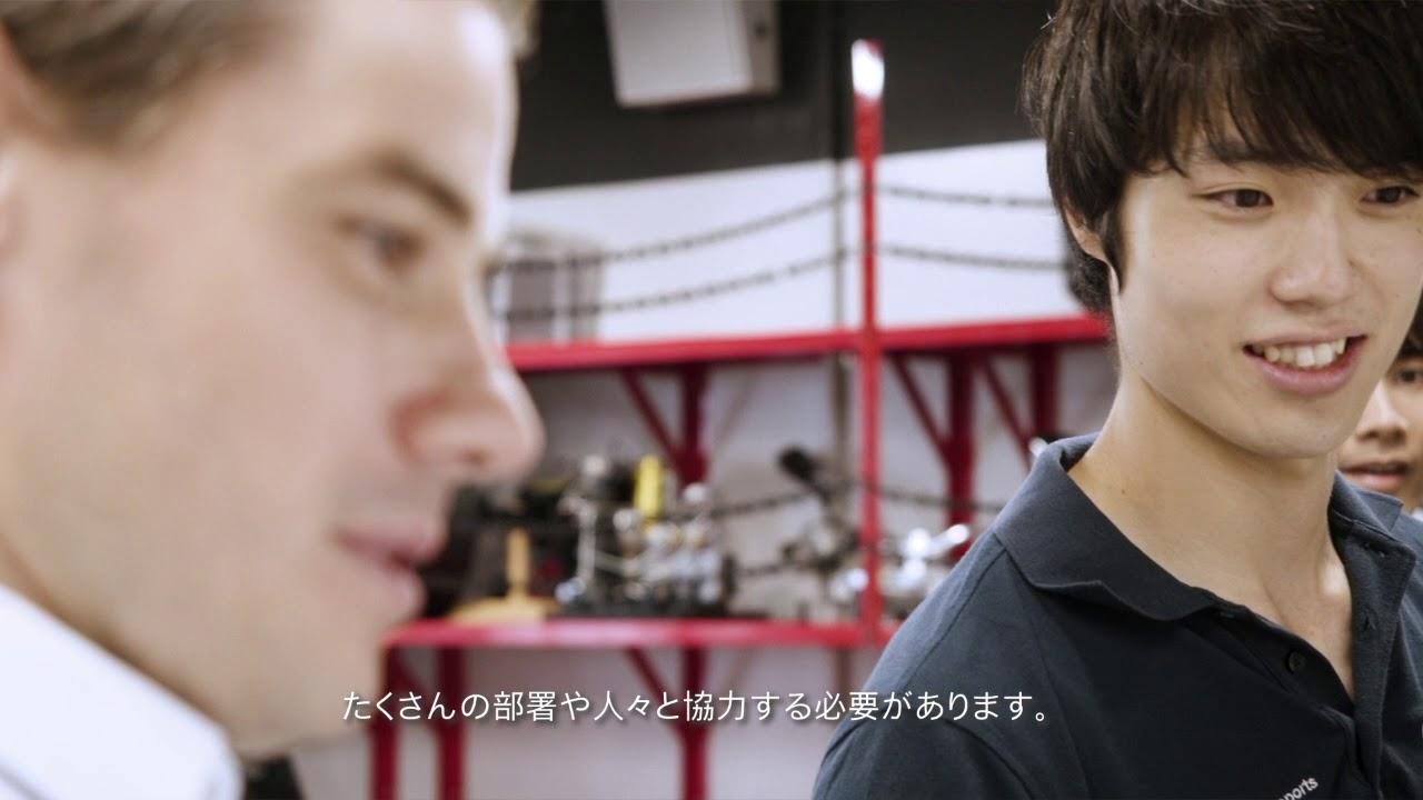 【ボッシュ 採用動画】モーターサイクル&パワースポーツ事業部とは