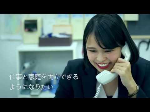 【採用動画】ヒューマンアカデミー「インタビュー動画」