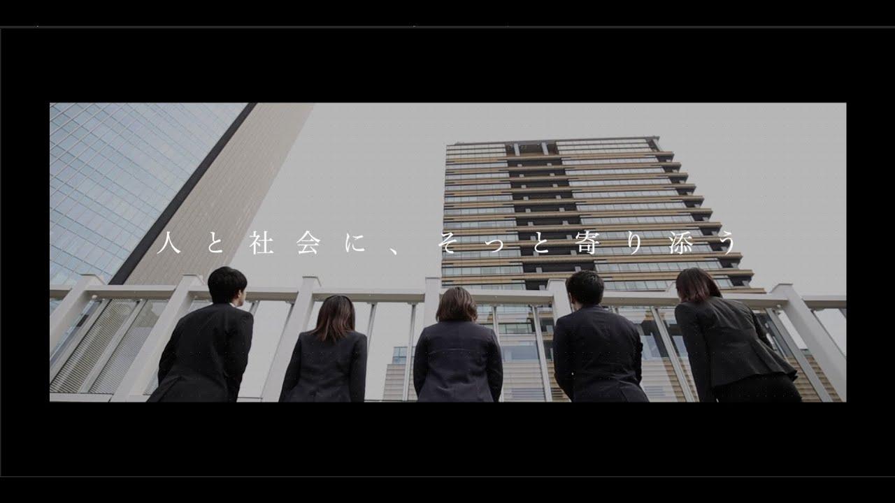 【採用動画】ヒューマンホールディングス「オープニングムービー」