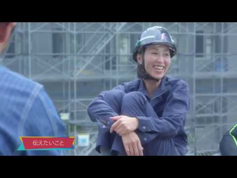 【新卒採用動画】ダクト技能者インタビュー 日本空調衛生工事業協会様 (LOCUS制作実績)