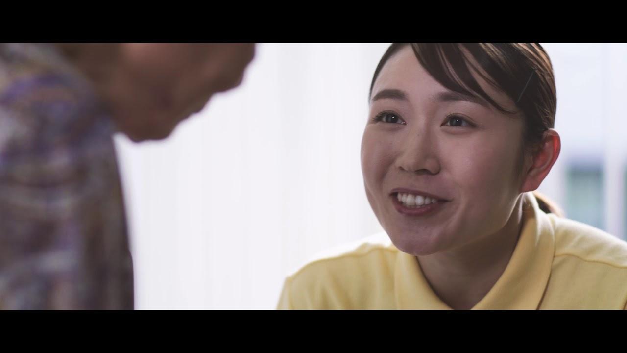 【採用動画】採用ブランディング映像制作 介護篇 株式会社アクタガワ様(LOCUS制作実績)