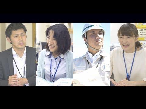 【兵庫県赤穂市】赤穂市職員採用動画