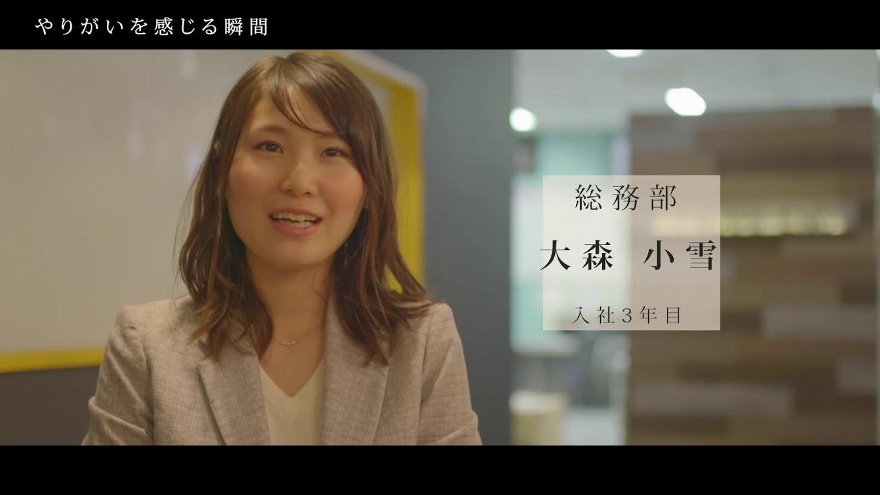 株式会社タカミエンジ 採用動画