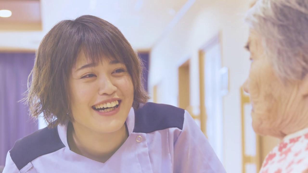 元気グループ 介護職採用動画 ~新入職員歓迎会編~