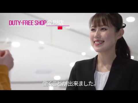 Kansai Airports_WAPS 会社採用動画