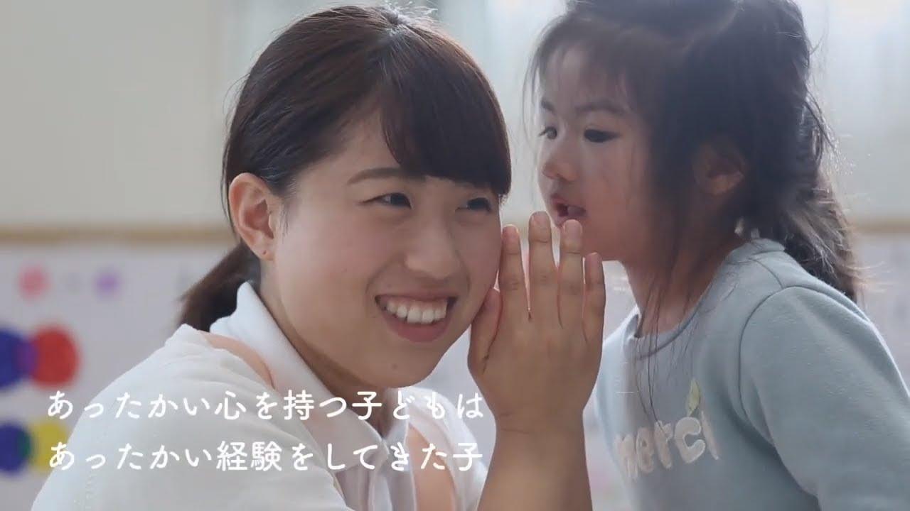 【採用動画】小学館アカデミー保育園様「インタビュー動画」
