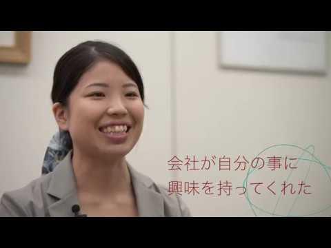 【採用動画】東京ガスiネット様「インタビュー動画」