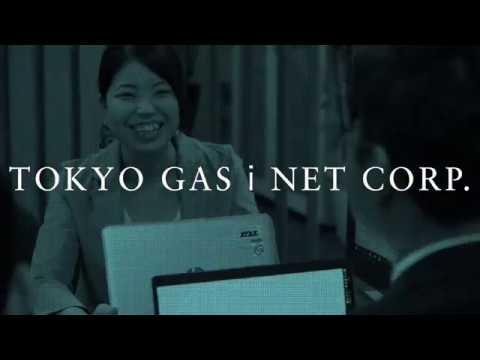 【採用動画】東京ガスiネット様「オープニングムービー」