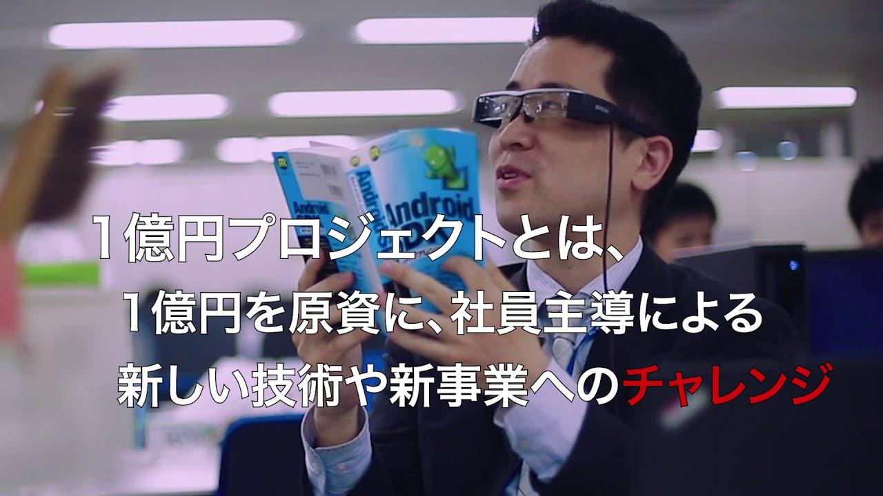 【採用動画】チャレンジしたいあなたを求む!~ジャパンテクニカルソフトウェア~