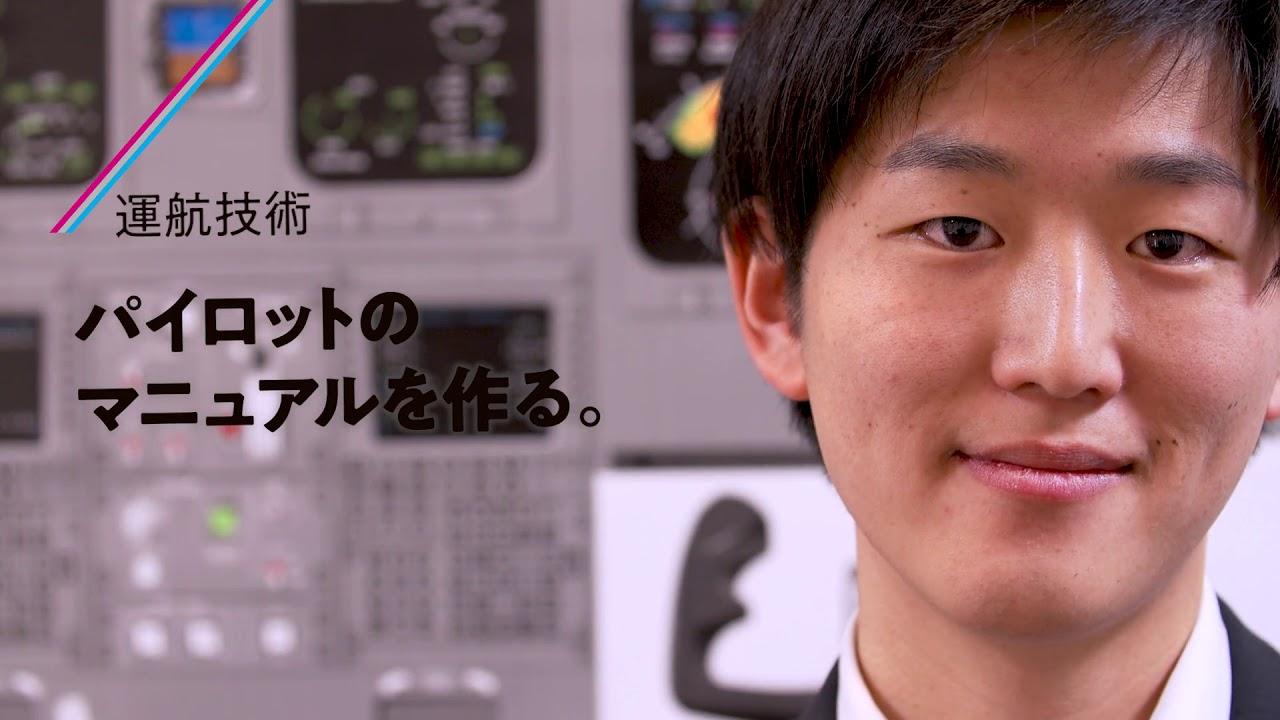 IBEX エアラインズ 採用動画