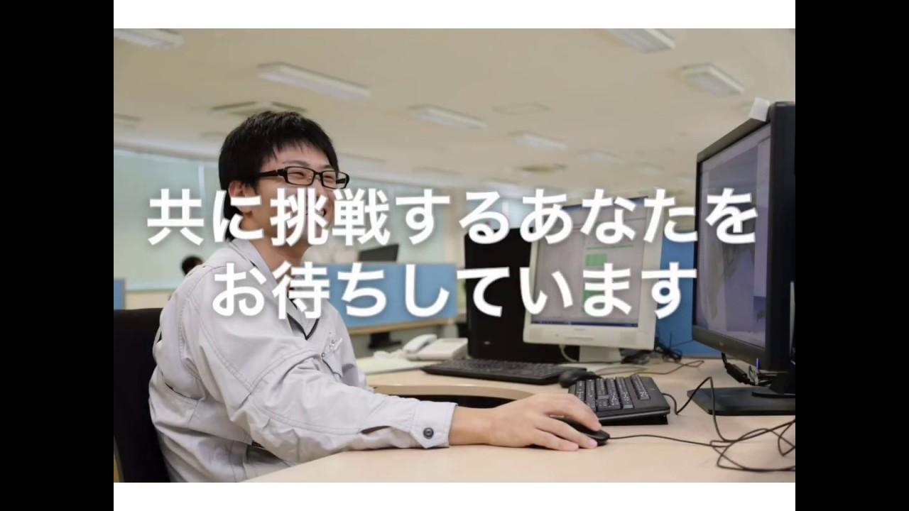 松阪鉄工所採用動画(1:1)