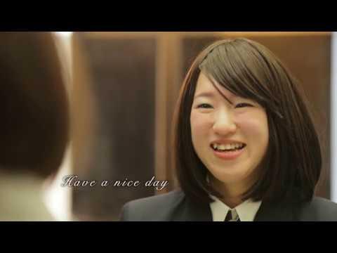 東京入国管理局 採用動画