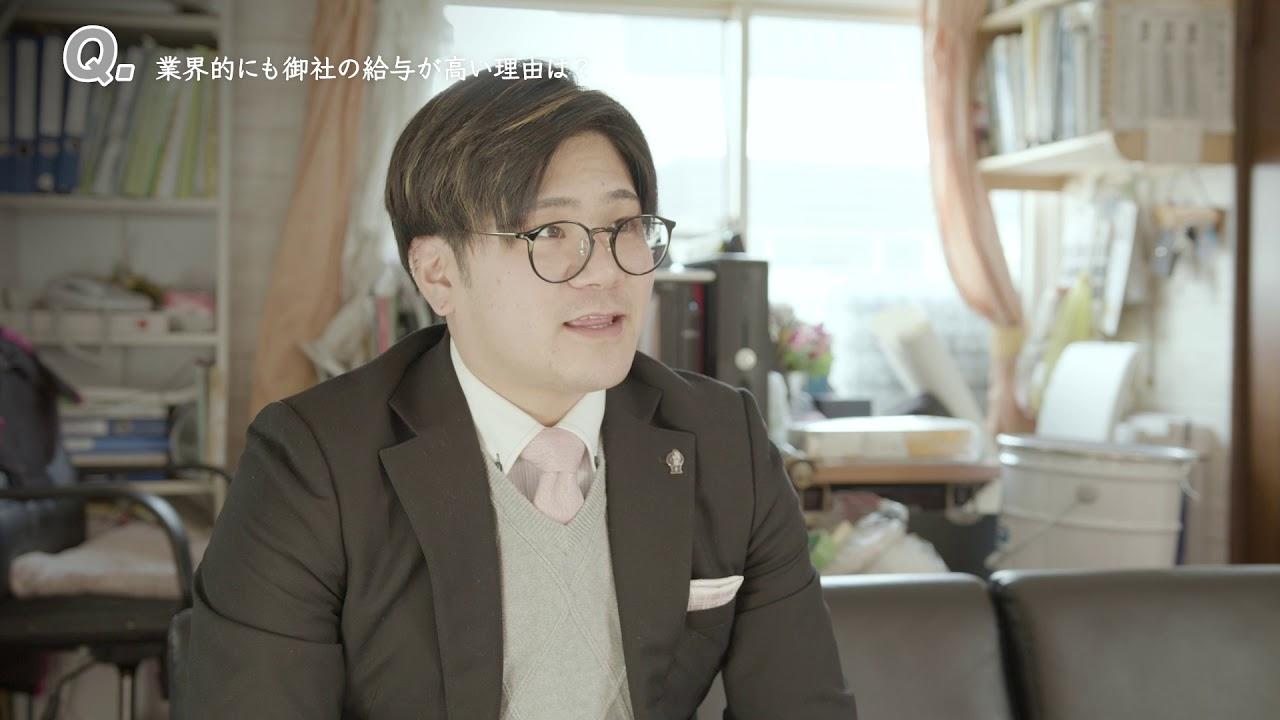 T-STAR合同会社 採用動画2021
