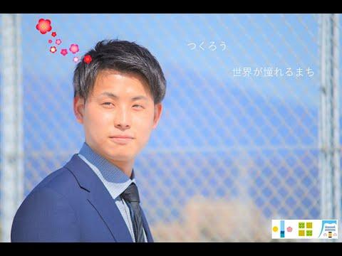 「仕事ver」小田原市役所職員採用PR動画~新採用職員が制作しました~【就活生必見!】