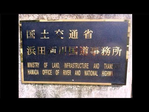 R2新規採用職員からのメッセージ(中国地方整備局浜田河川国道事務所)
