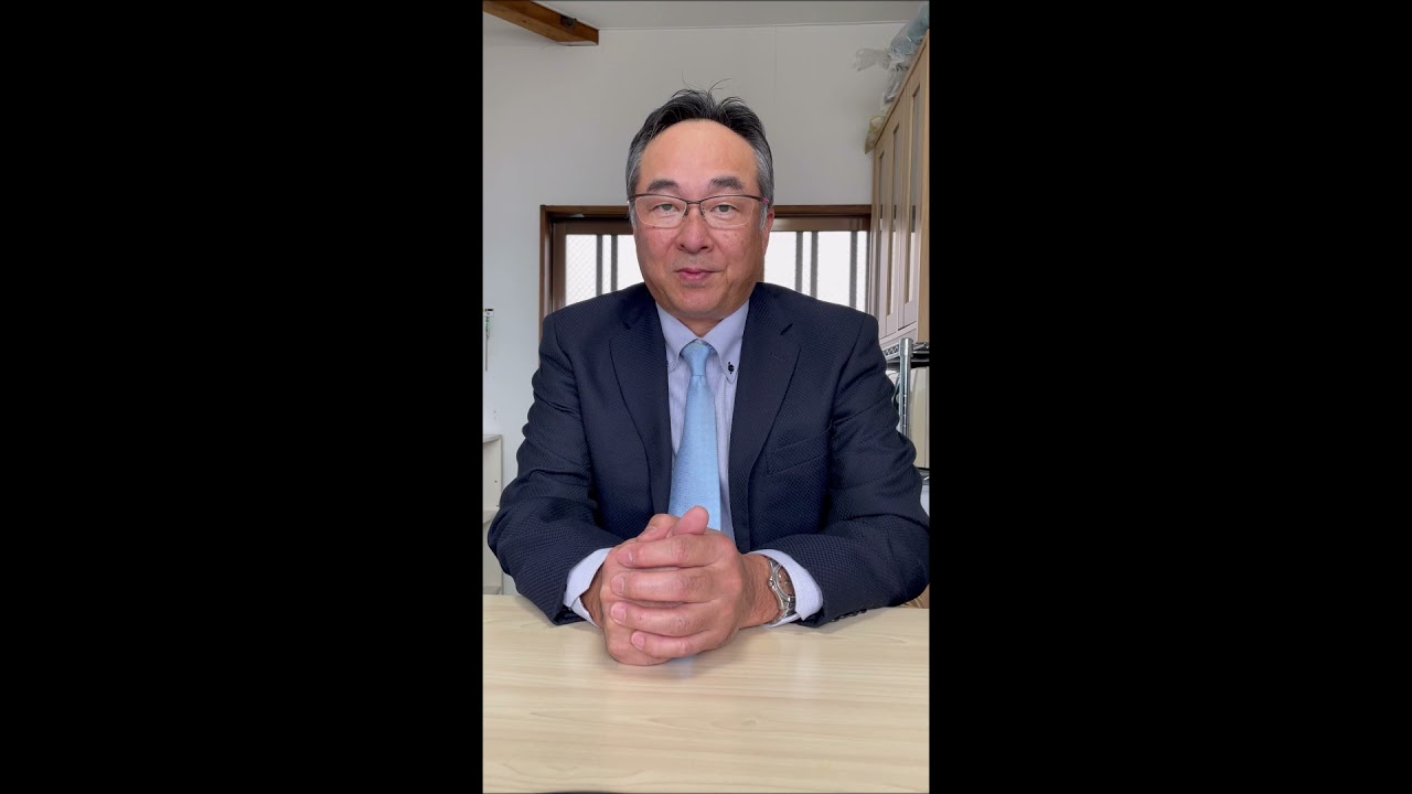 株式会社ミキ新卒採用動画