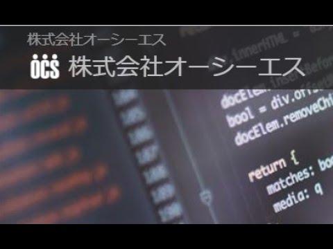 株式会社オーシーエス 2022新卒採用動画【おぢや・かわぐち・うおぬまWEB就職オンデマンド】